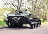 Armored personnel carrier monument in Victory Park — Stock Photo