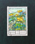 A stamp printed in the USSR, pasque-flower golden — Foto Stock