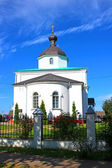 Church of Saints Peter and Paul Church in Minsk — Stock Photo