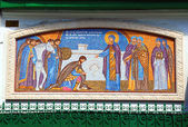 Fresco in the Cathedral of the Holy Trinity on the Sparrow Hills — Stock Photo