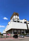 O edifício da academia russa de ciências em moscou — Foto Stock