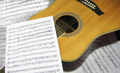 A guitar and music — Stockfoto
