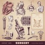 Surgery - medical design elements — Stock Vector