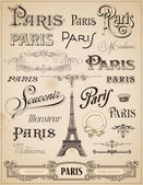 Paris calligraphy — Stock Vector