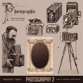 Vintage photography set — Stock Vector