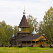 Stock Photo: Orthodox church