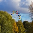 Attraction Ferris whee — Stock Photo