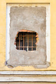 The immured window — Stock Photo