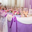 Wedding table — Stock Photo #40671497