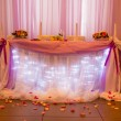 Wedding table — Stock Photo #40671547