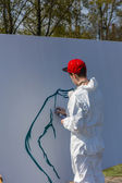 Graffiti on the white wall — Stock Photo