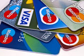 Bank cards — Stock Photo