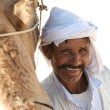 Berber - Stock Photo