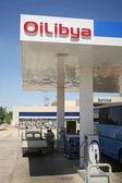 OiLibya Fuel Pump — Stock Photo