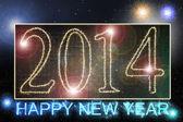 2014 Happy new year — Stock Photo