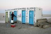 Public toilet at salt lake — Stock Photo