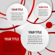 Red and white round abstract banners on striped gray background, vector — Stock Vector #14966845