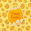 Easter card with orange paper egg on ornate background. Second layer - seamless pattern. — Stock Vector