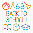 "Trendy multiply education icons and phrase ""Back to school!"" — Stock Vector #48411265"