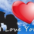 Stock Photo: Kissing couple silhouette illustration