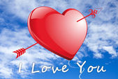 I Love you red Heart — Stock Photo