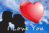 Kissing couple silhouette illustration — Stock Photo