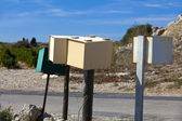 Some mailboxes — Stock Photo