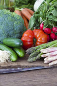 Vegetable Vegetarian — Stock Photo