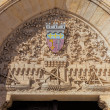 Ornamented archway over the entrance of the town hall in Narbonn — Stock Photo #46285905