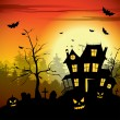Scary house - Halloween background — Stock Vector #12105759