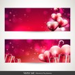 Valentine banners — Stock Vector #19613539