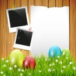 Easter background — Stock Vector #20725395