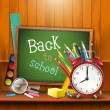 Back to school - vector background — Stock Vector #26500851