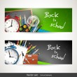 Back to school - set of vector banners — стоковый вектор #26501911