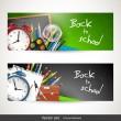 Back to school - set of vector banners — Stock Vector