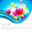 Stock Vector: Sweet birthday background with copyspace