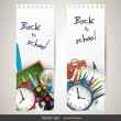 Back to school - set of vector banners — Vettoriali Stock