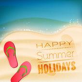 Sommerurlaub — Stockvektor