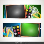 School banners — Stock Vector