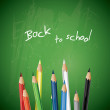 School blackboard with pencils - vector background — 图库矢量图片
