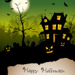 Scary house - Halloween background — Imagen vectorial