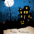 Scary house - Halloween poster with place for text — Imagen vectorial