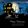 Stock Vector: Scary house - Halloween poster with place for text