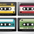 Collection of retro cassette tapes — Stock Vector #26584089