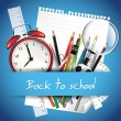 Back to school background — 图库矢量图片 #26586171