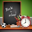 Back to school - colorful vector background — Stok Vektör
