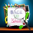 Stock Vector: Back to school - background