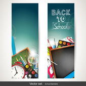 Back to school - vector banners — ストックベクタ