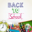 School background — Vector de stock #28684089