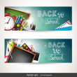 School banners — Vector de stock #28684517